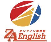 Skypeオンライン英会話のAys English